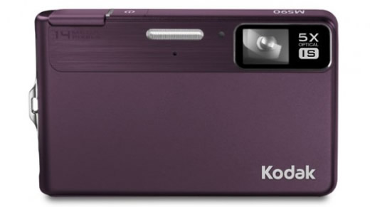 Kodak EasyShare M95  la nuova digitale compatta di Kodak, di colore viola