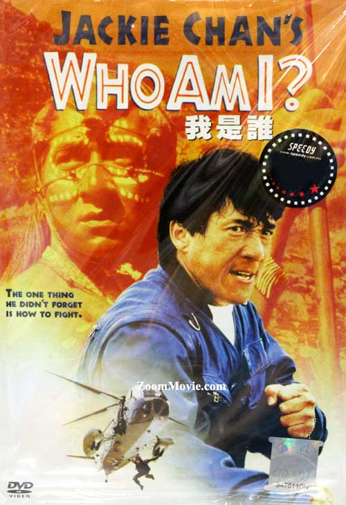 Who Am I Hong Kong Movie 1998 DVD