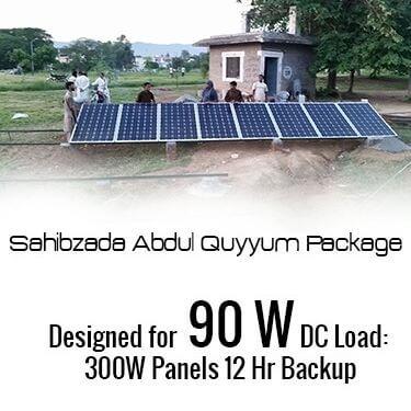 90 W DC Solar Solution