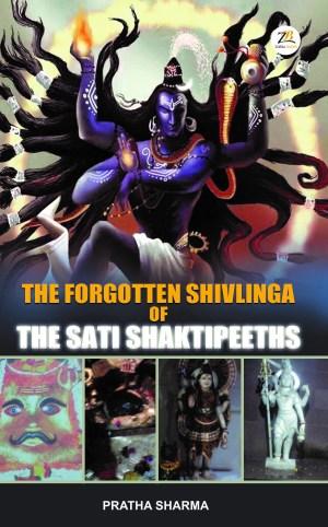 forgotton Shivlingas