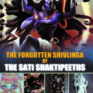 forgotton Shivlingas