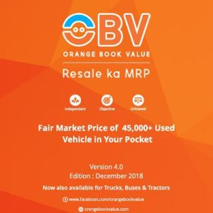 Resale value of your vehicle for 2019