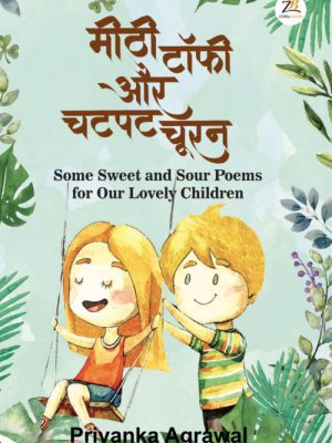 hindi poetry for children