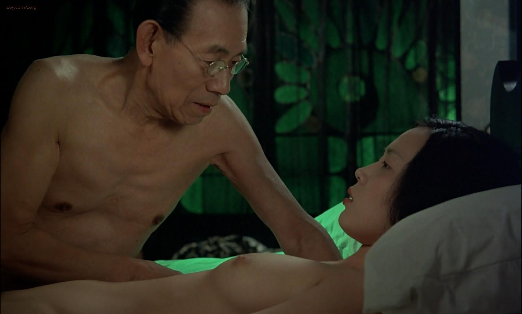 Eiko Matsuda and Aoi Nakajima nude explicit sexand oral - In the Realm of the Senses (1976) hd1080p