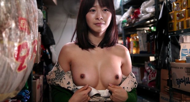 Eun-Woo Lee nude topless and sex - Moebius (KR-2013) HD 1080p BluRay (9)