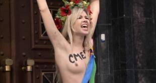 Inna Shevchenko nude Sasha Shevchenko, Oksana Shachko and other's nude topless too - Je suis Femen (2014) (9)