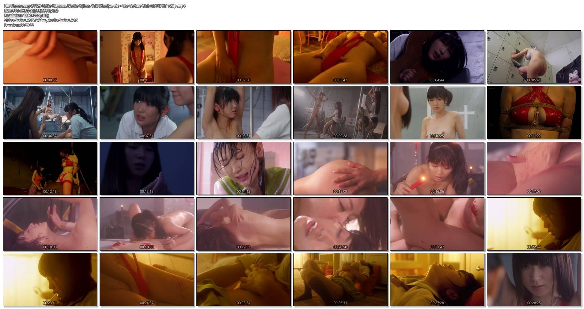 Reiko Hayama nude bush Noriko Kijima, Yuki Mamiya and other's nude, BDSM, lesbian - The Torture Club (2014) HD 720p (1)