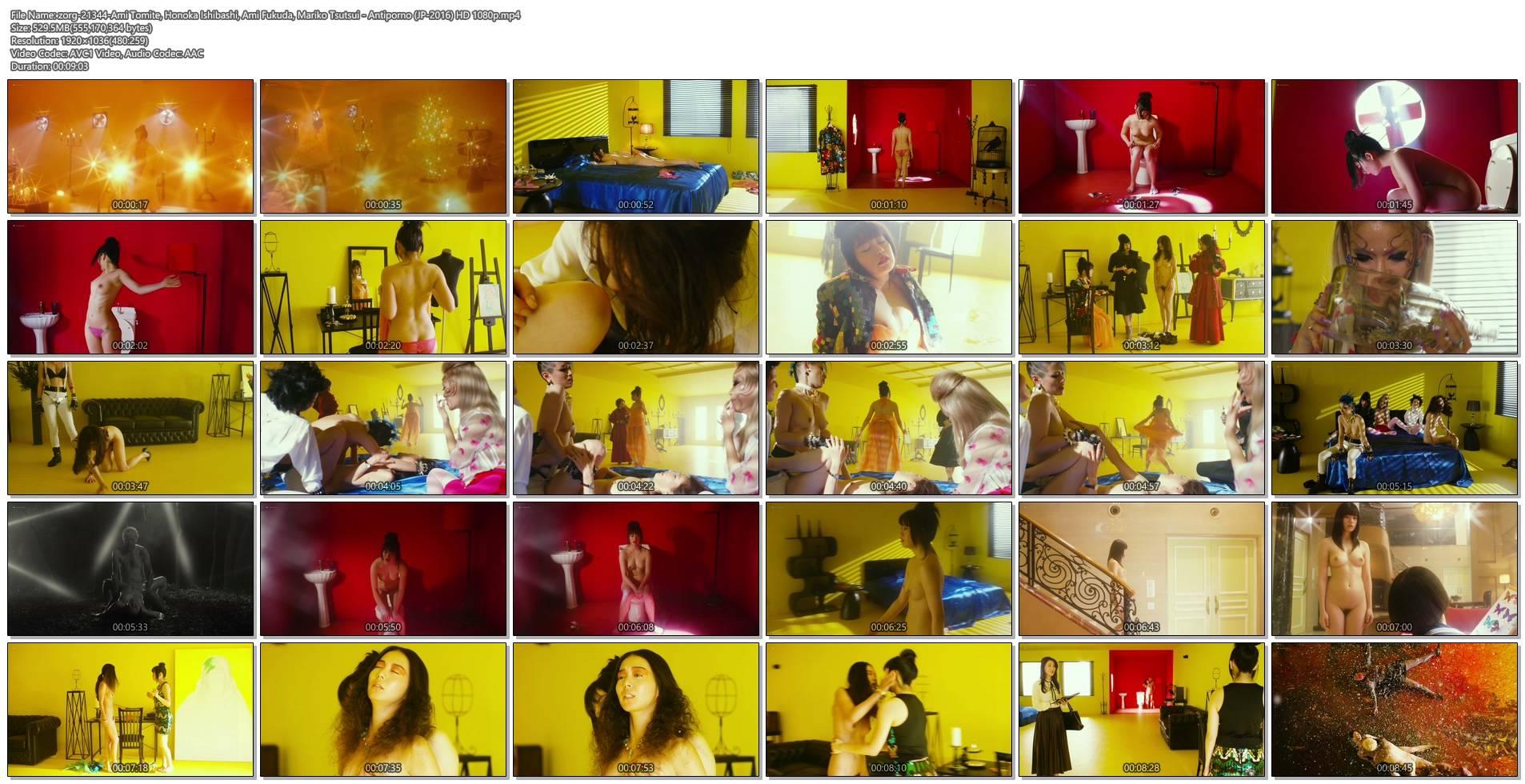 Ami Tomite nude full frontal and sex Honoka Ishibashi, Ami Fukuda, Mariko Tsutsui all nude - Antiporno (JP-2016) HD 1080p (1)