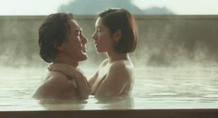 Hitomi Kuroki nude topless and sex - Lost Paradise (1997) HD 1080p web
