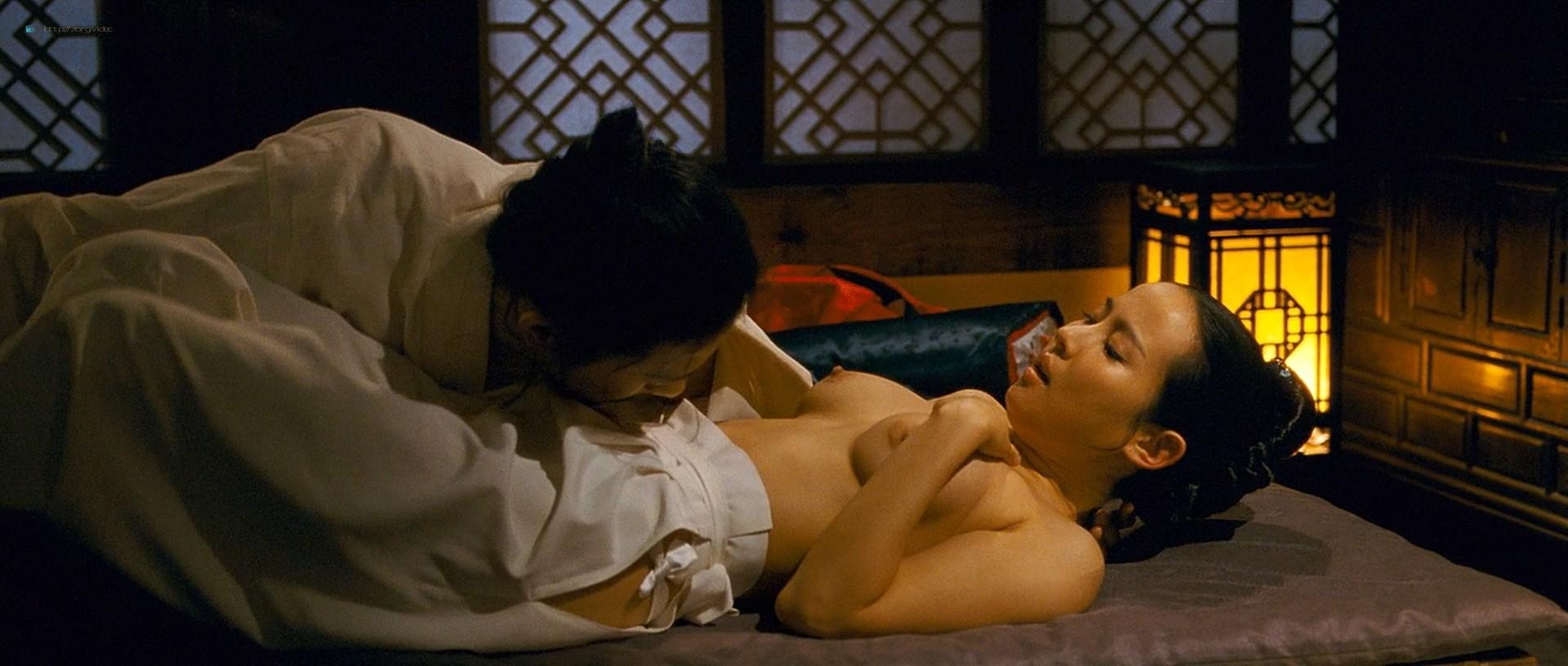 Cho Yeo-jeong nude sex Ryu Hyun-kyung nude too- The Servant (KR-2010) HD 1080p BluRay (13)