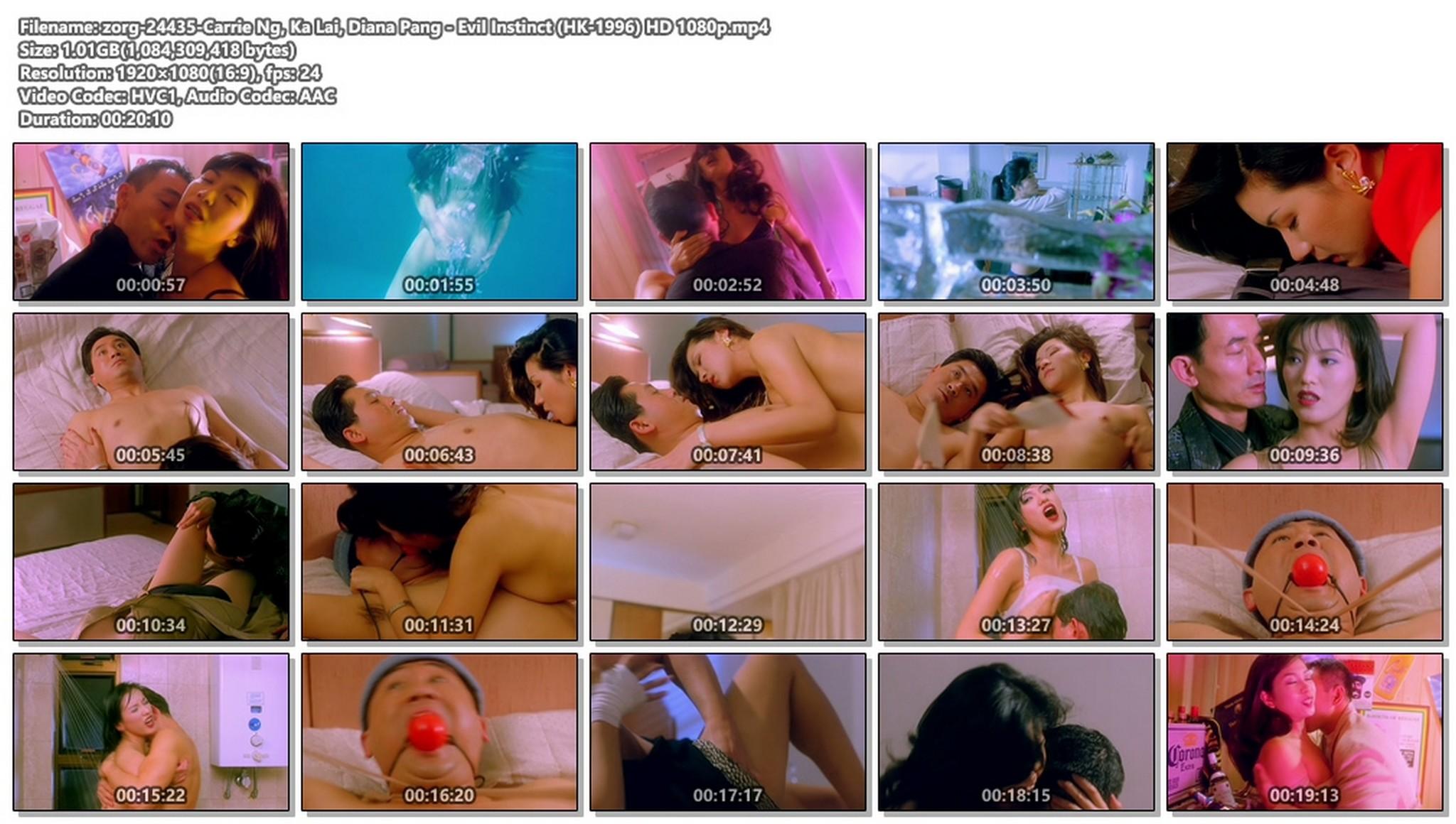 Carrie Ng nude sex Ka Lai Diana Pang all nude hot sex Evil Instinct HK 1996 HD 1080p 022