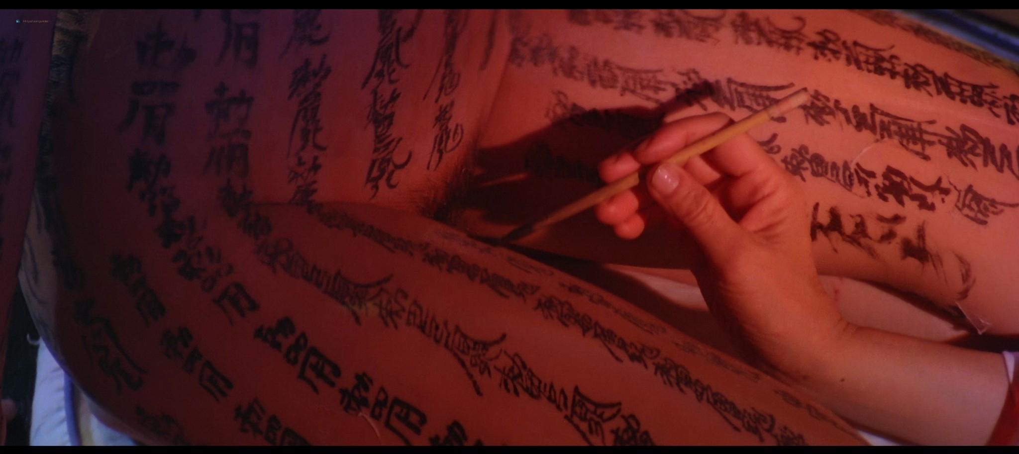 Tanny Tien Ni nude full frontal Szu Chia Chen nude Hex 1980 1080p BluRay 17