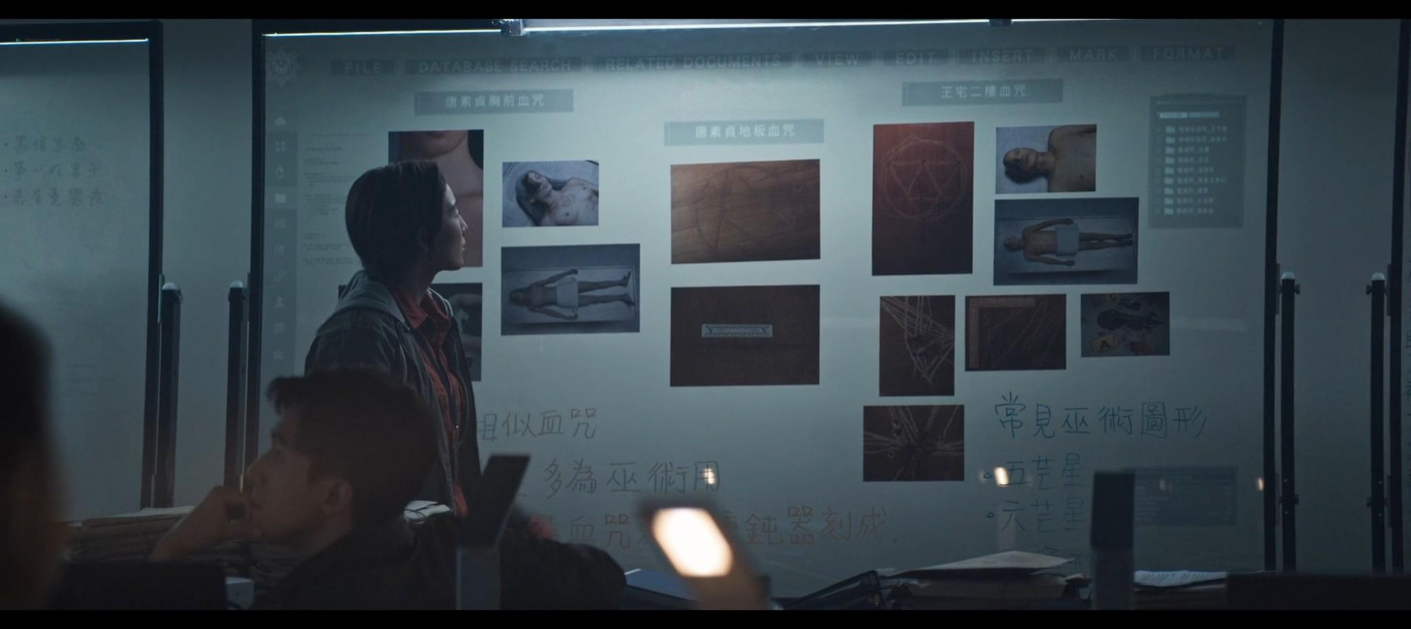 Anke Sun nude full frontal Baijia Zhang topless The Soul CN 2021 1080p Web