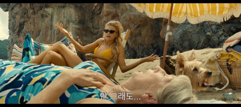 Abbey Lee hot Thomasin McKenzie Vicky Krieps and others sexy Old 2021 1080p Web 8