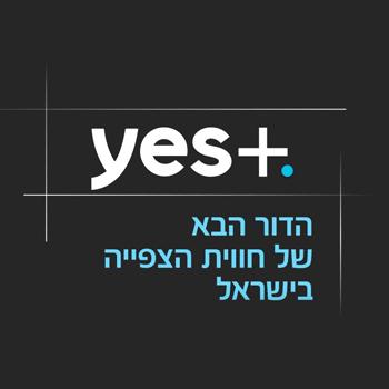 שירות הסטרימינג החדש של יס: Yes Plus - זורו