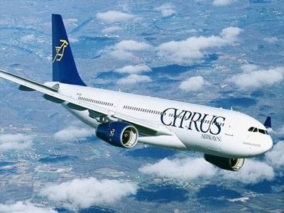 Η τελευταία πτήση των Κυπριακών Αερογραμμών