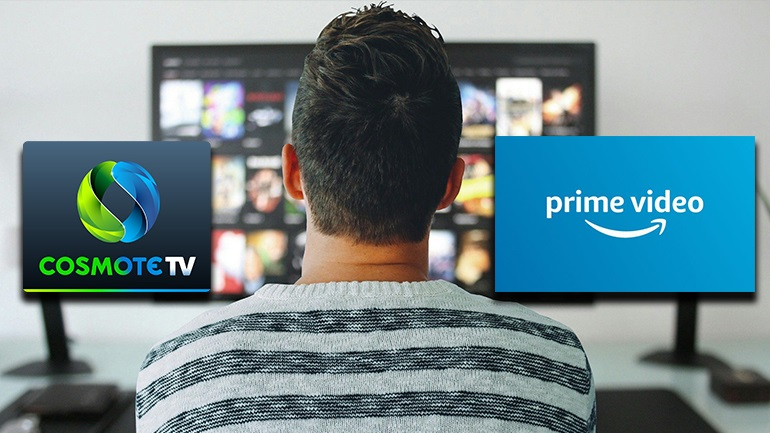 Amazon Prime Video: διαθέσιμη η εφαρμογή για τους χρήστες COSMOTE TV [Coupondealer.gr]