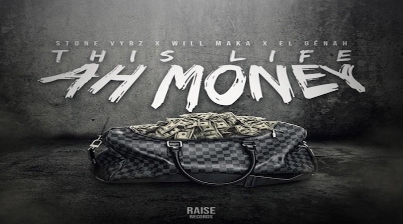 This Life Ah Money - Single 2020