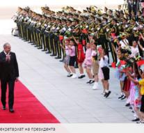 Румен Радев и Си Дзинпин приеха декларация за стратегическо партньорство между България и Китай