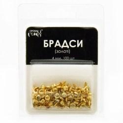 Брадси Золоті, 4 мм, 100шт, ZRBR001