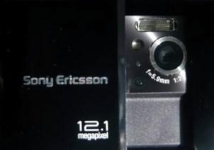 detalhe da câmera