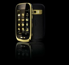 NCPackShot_Black_Nokia_Oro_2-540x509