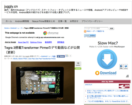 Screen Shot 2011-11-14 at 3.08.05 PM