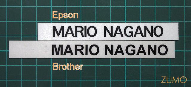 Epson_LW400_waste_tape1