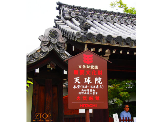 Canon_Tsuzuri_Tenkyuin