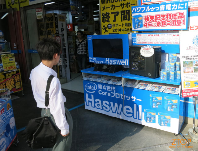 Haswell_japao