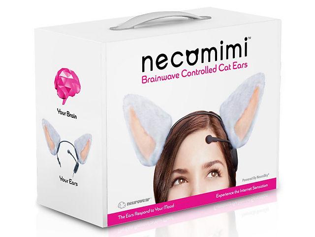 neurocam_bekomimi_box