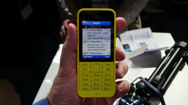 Nokia 220 - 5