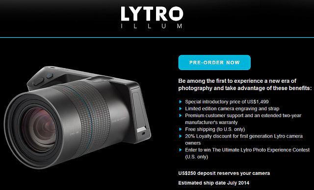 lytro_illum_oferta