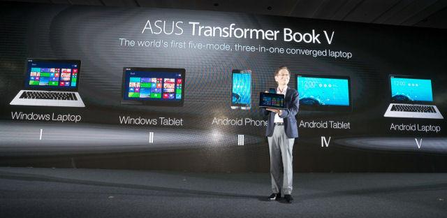 ASUS_Transformer_Book_V_anuncio