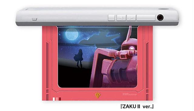 Hako_vision_gundan_ver_ZAKUIIb