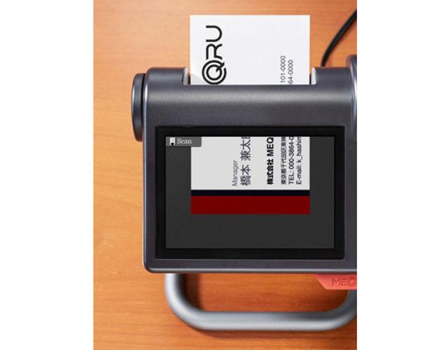 Mekuru_mq10_scanner