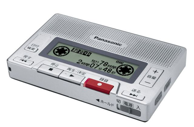 Panasonic_RR-SR30_base