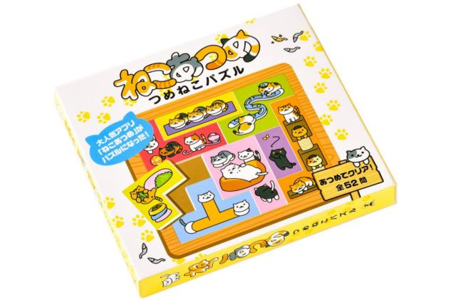 Nejo_atsume_jogo_box