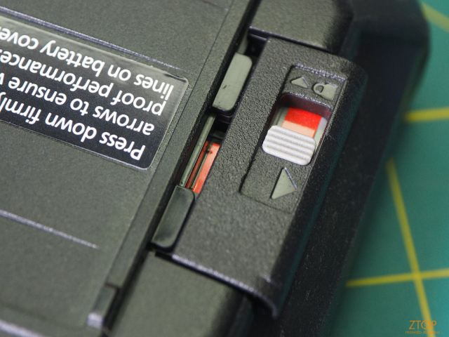 Toughpad_FZX1_bateria_1