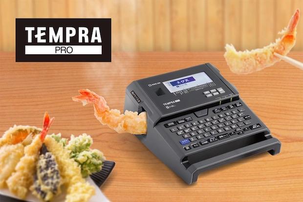 king-jim-tempura-pro