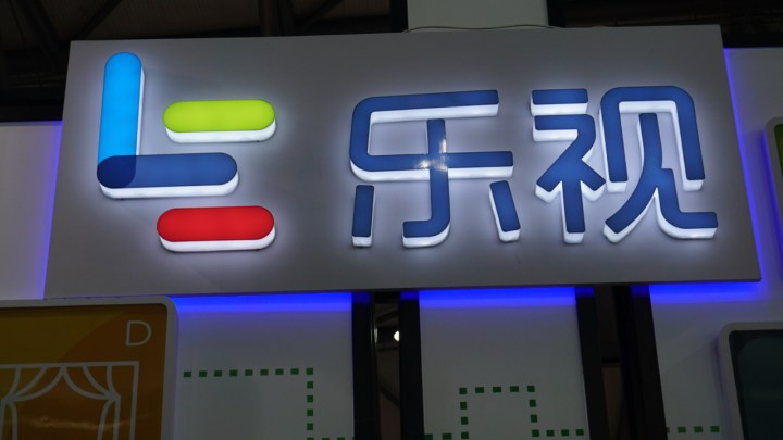 CES Asia 2016 - 24