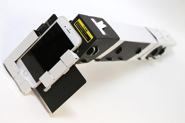Elecon_telescope_smartphone