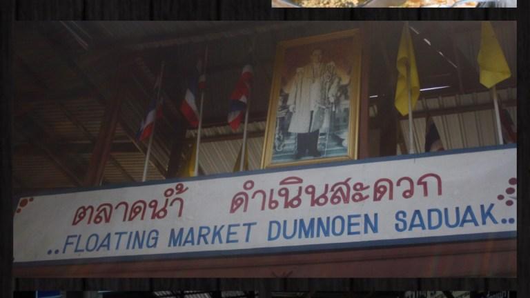 Dumnoen Saduak, mercato galleggiante Bangkok