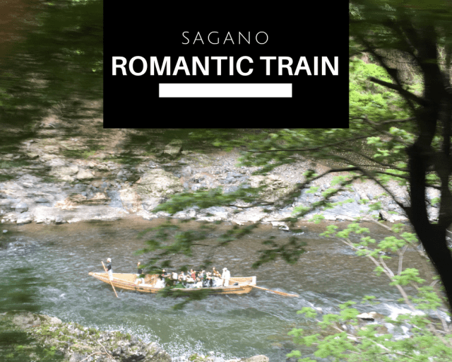 Sagano rimantic train- veduta