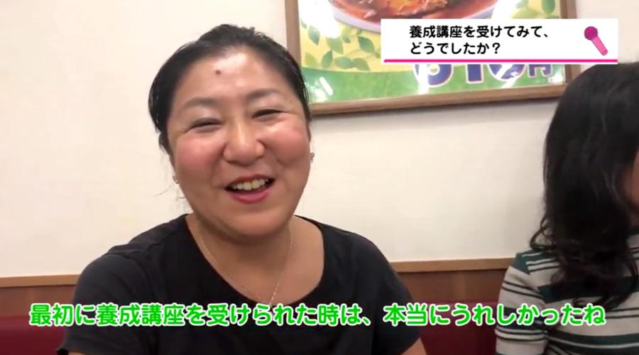 【動画】私がおまたマスターになった理由 ~第5期 矢古宇一江~