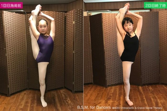 バレリーナを目指す人のための身体作りセッション ~BSM for Dancers~ ADIO Chiropractic & Cranio Sacral Therapy