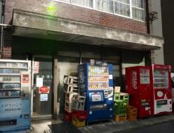 東京・三河島の汚い酒屋・角打ち