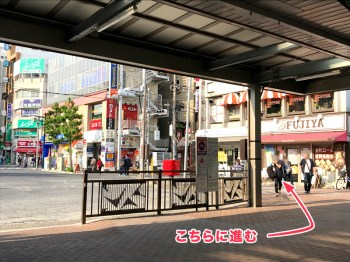 東急ストア<最寄駅からの歩き方>