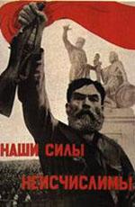 Sowjetpropagandaplakat 1945
