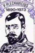 Povilas Plechavicius